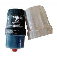 easylube自动润滑泵价格|Easylube注脂器智能易力润加脂泵