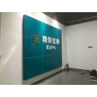 企业文化墙、背景墙、公司前台、水晶字/金属字/发光字等