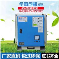 油烟净化器能过环保厂家生产安装安装光明福永龙岗宝安