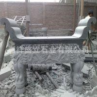 批发制作石雕供桌香炉 寺庙古建祭祀石桌 供奉上香供桌
