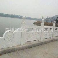 厂家制作安装河堤拱桥石栏杆 可批发庭院小桥石头护栏