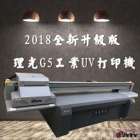 钟盘表盘UV打印机 标识盘仪表盘UV彩印机 无需制版即打即干