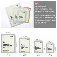 reap瑞普-企业文化墙/规章制度/操作流程磁性展示牌展示框架