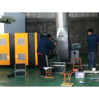 废气处理设备定做,光氧催化废气处理设备报价,旺新出售