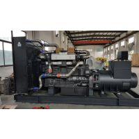 上柴700KW柴油发电机组SC33W990D2 配自保护自启动 高品质、大功率