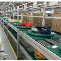 模组电子倍速链自动组装生产线