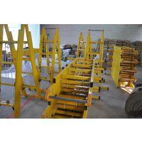 电动升降平台/10米绝缘平台/10米双升降人字梯