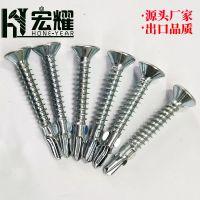 沉头钻尾带翅膀不锈钢螺钉-高强度优质螺丝生产厂家