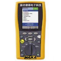 防爆电磁辐射强度分析仪生产厂家