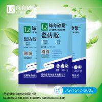 云南红河瓷砖胶厂家销售粘接剂施工工艺价格 品牌 规格