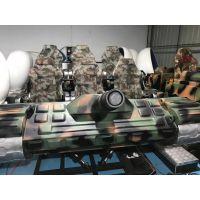 上海VR坦克出租 VR坦克机租赁 军事展VR游戏设备出租