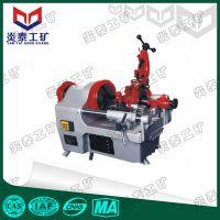 厂家专业生产管道专用电动套丝机