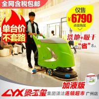德威莱克电动手推式洗地机 工厂车间工业全自动电瓶式物业洗地机