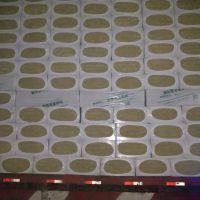 绍兴市鼎固水泥岩棉复合板,岩棉制品8cm防水岩棉板型号