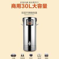 朗力商用豆浆机30L大容量全自动现磨五谷学校早餐食堂饭店酒店