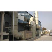 芜湖工业生产废气处理装置,机械车间废气净化,常州清科环保