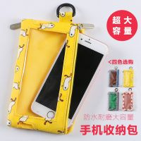 韩国简约带夹层可触屏视防水iPhone6 4.7寸手机包收纳口红零钱包