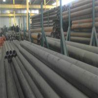 天津工厂直销小口径无缝钢管 Q345B 无缝管 合金管现货供应
