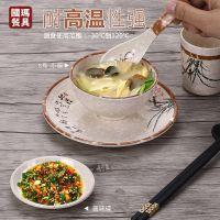 火锅店摆台餐具套装酒店用品中式A5荷韵仿瓷密胺碗塑料盘子四件套