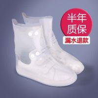 便携式 韩国时尚雨靴女夏季成人防水水鞋男透明雨鞋便携鞋套套鞋