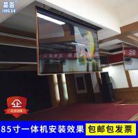 晶固JG液晶电视天花翻转器32-70寸三星平板折叠吊架