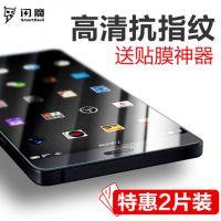 一件代发锤子手机PRO钢化膜手机pro高清抗蓝光坚果贴膜1前后膜二p