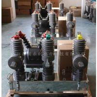 供应优质ZW32-12/630高压真空断路器