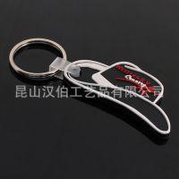 PVC软胶钥匙扣 挂件小礼品 促销礼品汽车硅胶钥匙扣