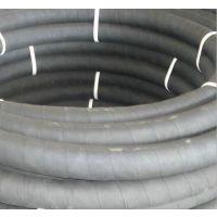 供应生产耐高温180度钢丝蒸汽胶管 蒸汽高压胶管 蒸汽高压软管
