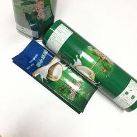 厂家专业定制食品包装薄膜 塑料自动复合包装膜卷膜印刷定做logo