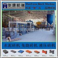 供应 QT6-15多功能水泥液压砖机 大型免烧砖机 致富机械
