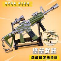堡垒之夜FORTNITE周边 热成像突击步枪 模型钥匙扣 合金武器挂件