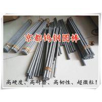广东森拉天时CTU24L钨钢圆棒高耐磨性系数多少