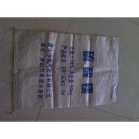 厂家供应彩印饲料包装袋 pp防水复合塑料覆膜编织