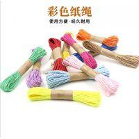 彩色纸藤皱纹纸纸绳粘贴画儿童diy手工制作材料幼儿园装饰绳编织
