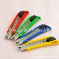 供应日本Tajima田岛美工刀LC-520B 刀宽18MM 中型美工刀 裁缝刀