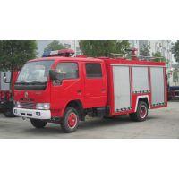 5吨干粉式,泡沫式,水罐式消防车/价格优惠,4.0L大排量,出水量大,灵活机动,全国配送,货到付款