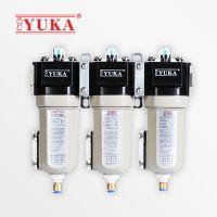 YUKA宏日嘉压缩空气精密过滤器DT009压缩空气除油除尘除杂质