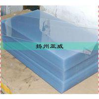 常州PVC厂家供货常州高透明3-10mmPVC硬板极硬板雕刻加工成品