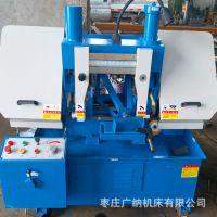 GB4220双立柱龙门式液压加紧金属带锯床 切割钢筋专用锯床