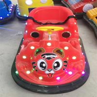 绚童星新款咪咪碰碰车双人电动车儿童广场游乐设备出租车