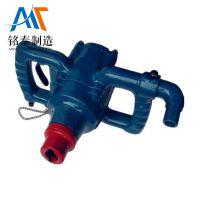 手持式钻机气动钻机ZQS-25/2.0型手持式气动钻机气动风煤钻