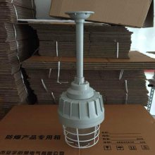 BAD81-L70W带蓄电池,应急装置防爆灯,防爆金卤灯70W报价