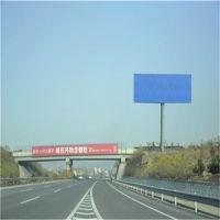 定制铝制铁质 国道高速公路三面翻 户外大型高炮立柱广告灯箱 高炮广告牌