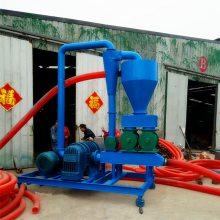散粮食装车入库吸粮机 大型气力输送机厂家 油菜籽装卸吸粮机