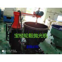 宝桢BZ-Q环保型轮毂翻新抛光机