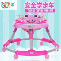 新款儿童学步车助步车滑行车防侧翻圆形多功能可折叠青蛙学步车
