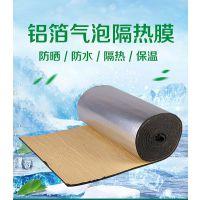 广州隔音棉 隔热海绵板价格 隔音橡塑棉厂家