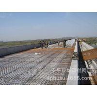 【现货供应】钢筋焊接网、电焊网片、建筑钢筋网、建筑网片