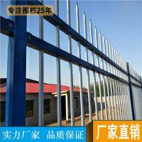 湛江厂房外墙隔离栏 阳江电厂防护栏杆 汕头铁艺护栏包安装